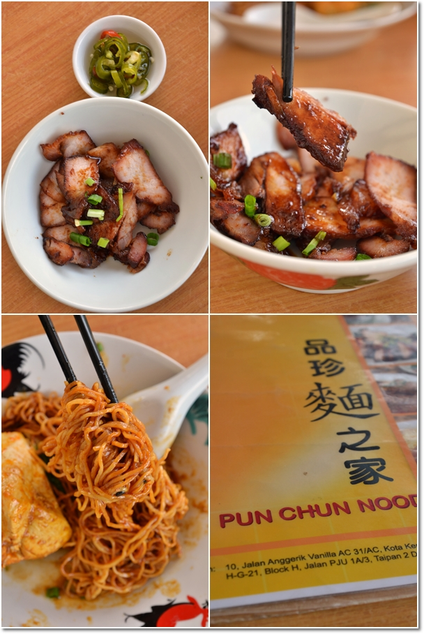 Char Siew & Springy Egg Noodles