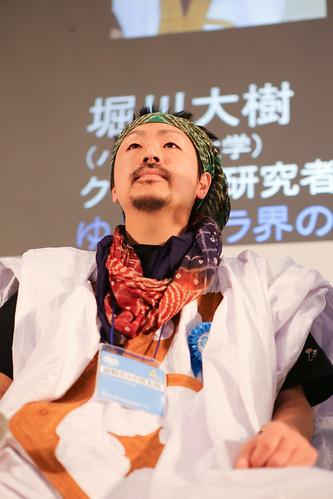 yojiishizawa (35)