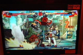 Guilty Gear Xrd Location Test Screenshots