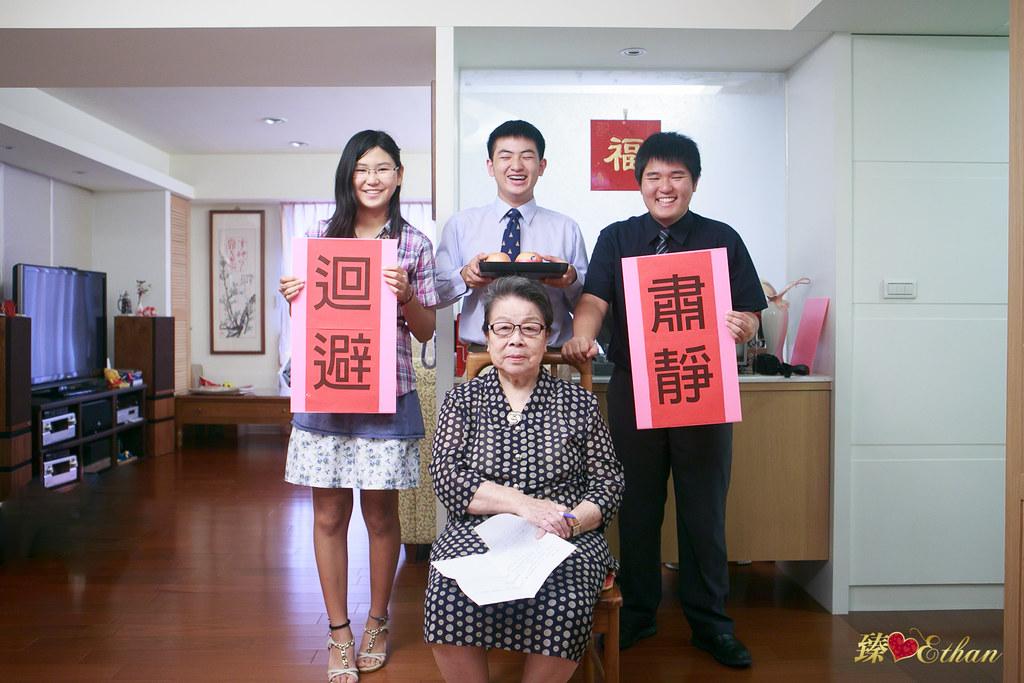 婚禮攝影,婚攝, 台北寒舍艾美,台北婚攝, Le Meridien Taipei,優質婚攝推薦, 6372