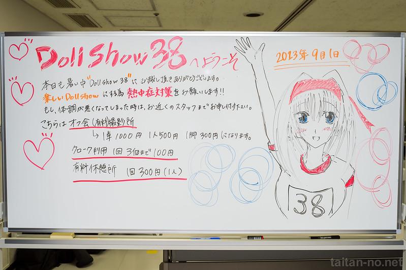 DollShow38-00-DSC_2430
