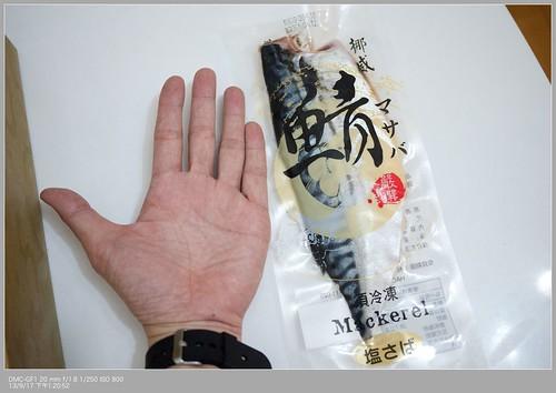 揶威鹽漬鯖魚