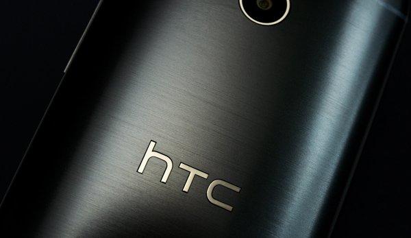 HTC One (M8) Prime