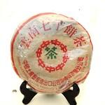 Menghai Cha Chang - 7542 - 1998