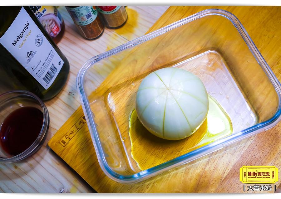 橄欖油烤洋蔥花0014