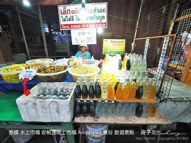 泰國 水上市場 安帕瓦水上市場 Amphawa 曼谷 旅遊景點 29