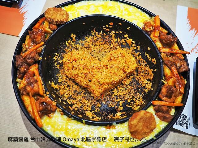 麻藥瘋雞 台中韓式料理 Omaya 北區崇德店 49