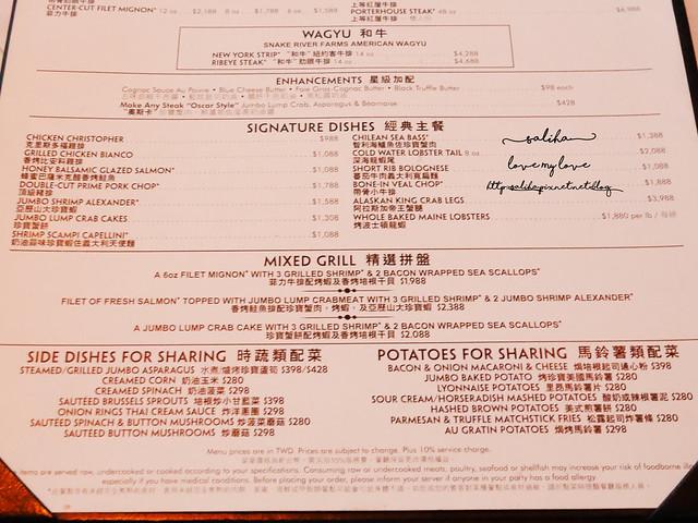 台北101夜景景觀餐廳推薦莫爾頓牛排館 Morton's The Steakhouse菜單menu (2)