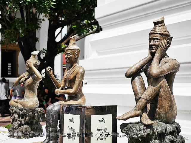臥佛寺 泰國曼谷 自由行 必去景點 推薦 4