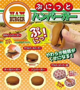 捏堡止餓!吃貨專用的超逼真漢堡吊飾轉蛋~ ぷにっとハンバーガー