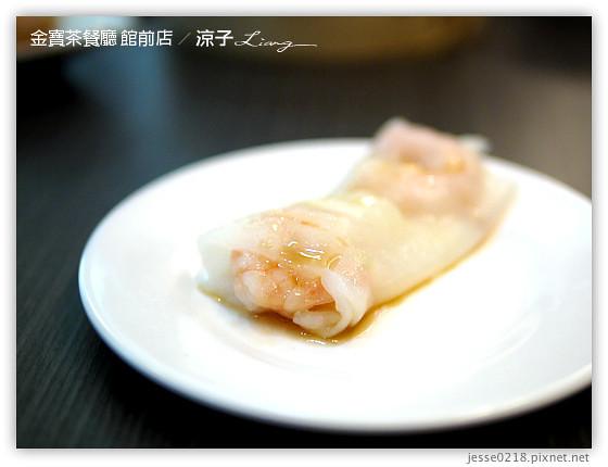金寶茶餐廳 館前店 7