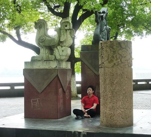C-Hunan-Changsha-ville (45)