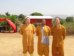 Thu, 10/05/2012 - 10:32 - Shaolin Temple India Entry Gate