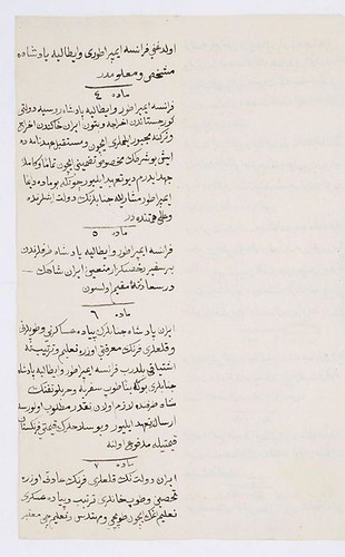 043b3e96594f5 ... خلیج فارس حداقل در 30 عهدنامه تاریخىِ از هزاره اول و دوم میلادى تا نیم  قرن قبل بکار رفته است.از جمله این موارد مى توان به عهدنامه هاى ذیل اشاره  کرد  (1)