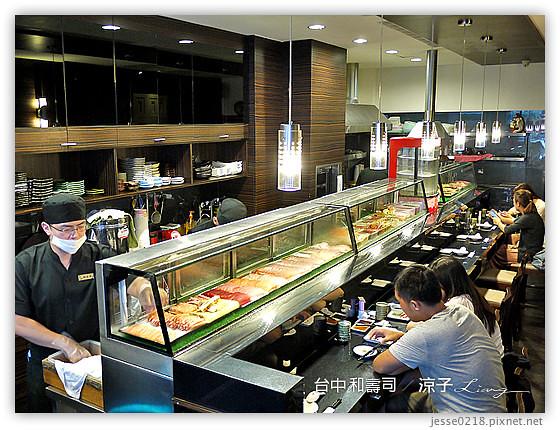 台中 和壽司 10
