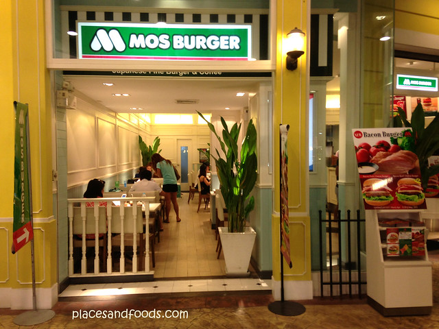 mos burger terminal 21