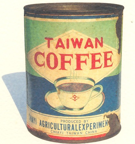 Taiwan-coffee-tin-1960s