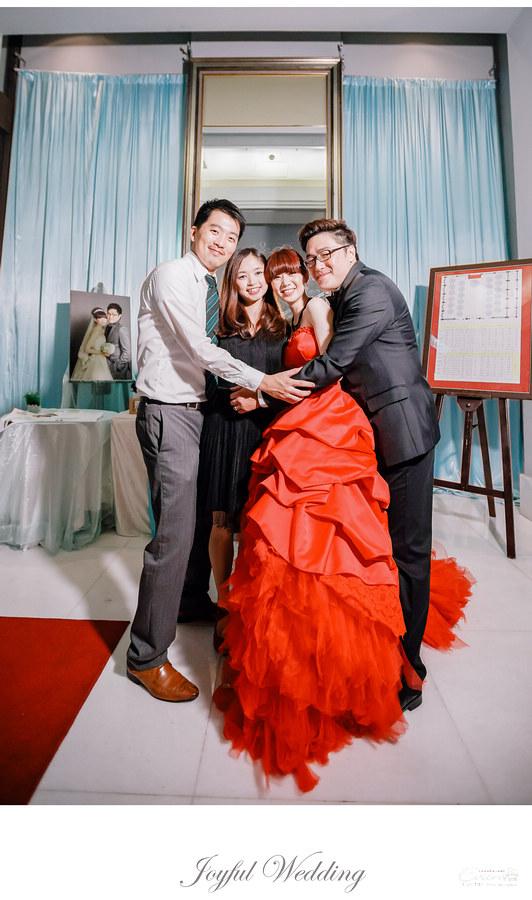 Gaven & Phoebe 婚禮記錄_00134
