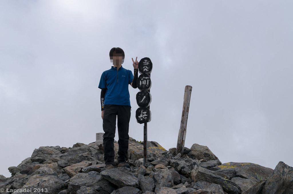 20130630 間ノ岳山頂