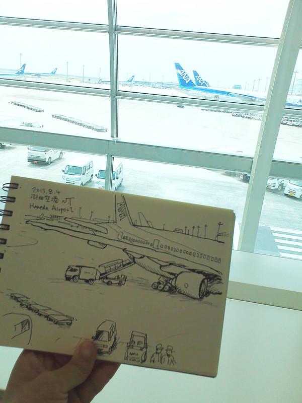 羽田空港-1