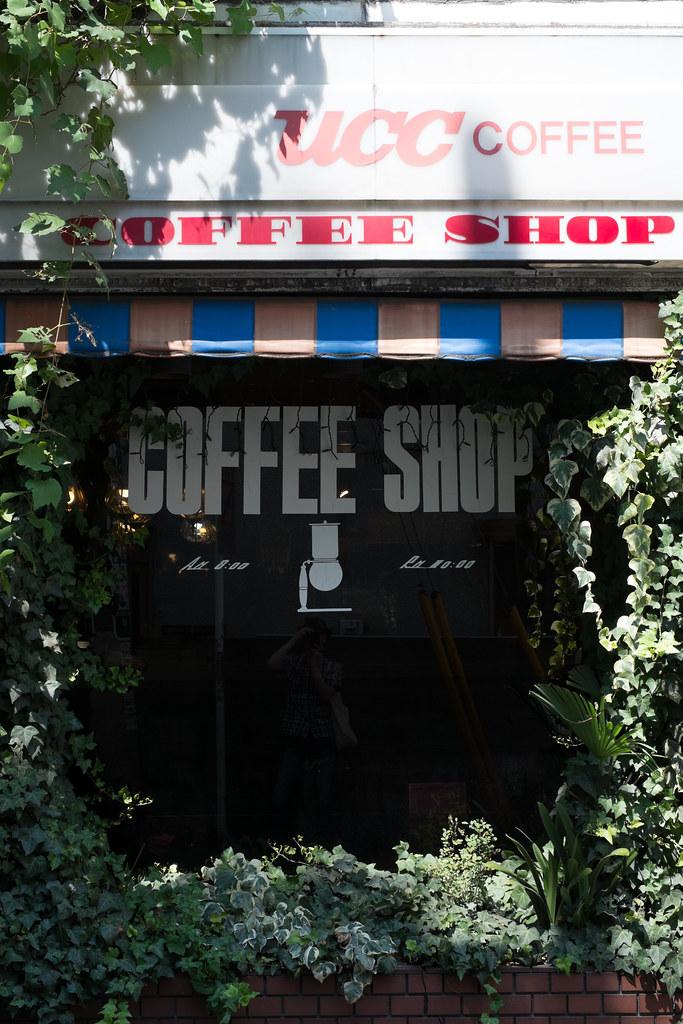 COFFEE 2013/08/15 DSCF2273