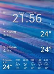 Виджет погоды для Android