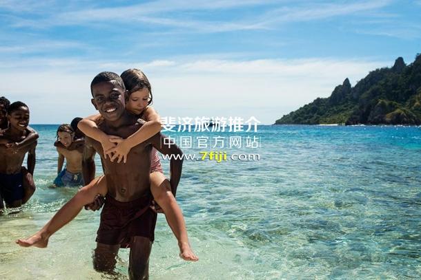 斐济家庭游