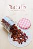 Home Made Raisins