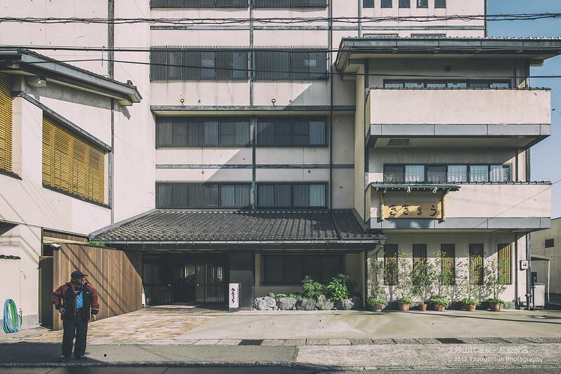 山代溫泉 桔梗飯店