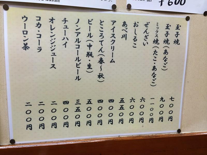 2014-08-15-akashi018
