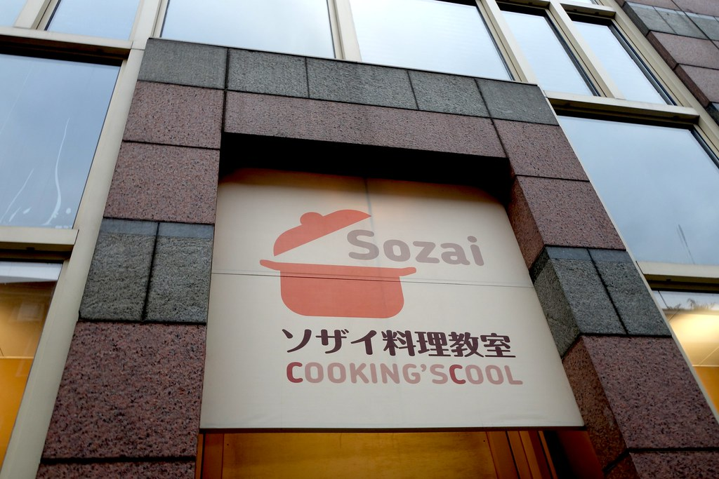 Sozai Cooking School Ramen Masterclass