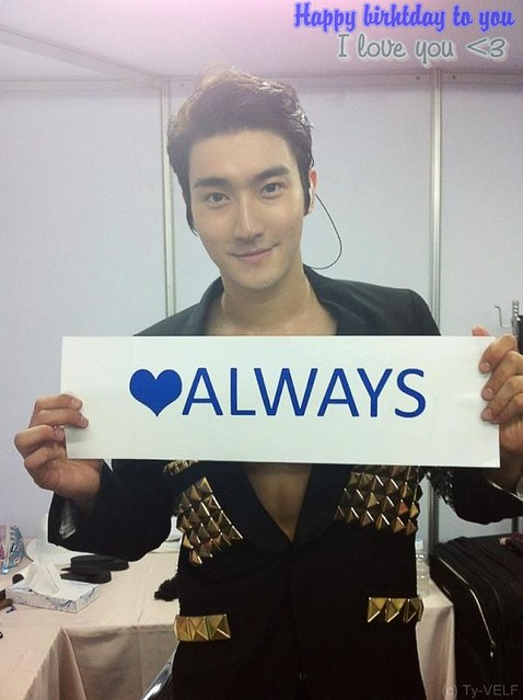 120407 Happy Birthday SiWon Choi ♥  Flickr  Photo Sharing!
