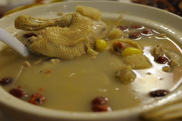 Du Zi Ji Bao 肚子鸡煲 Claypot Chicken Soup