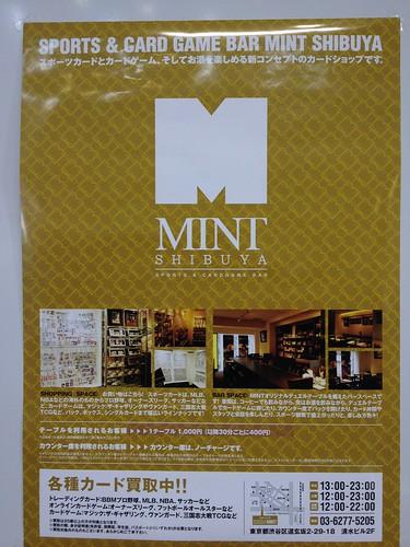 MINT SHIBUYA Poster
