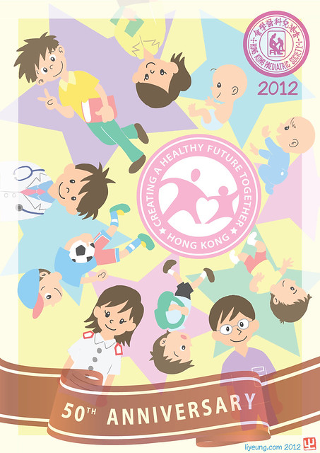 Hong Kong Paediatrics Society
