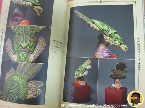 岸啟介のふしぎフィギュア博物館_03