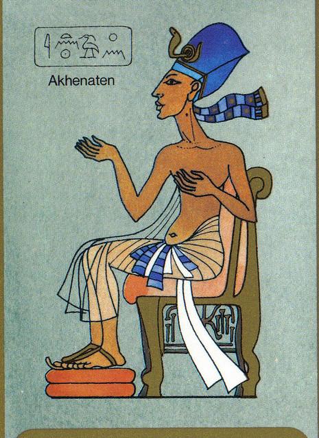 Header of Akhenaten