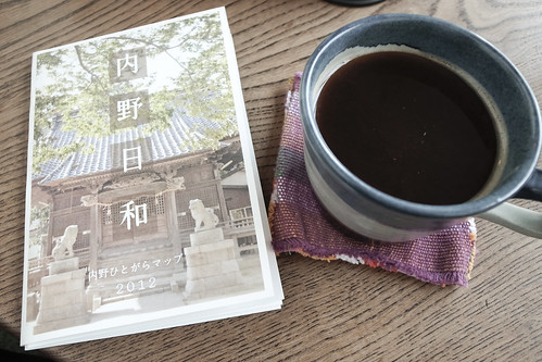 カフェの時間