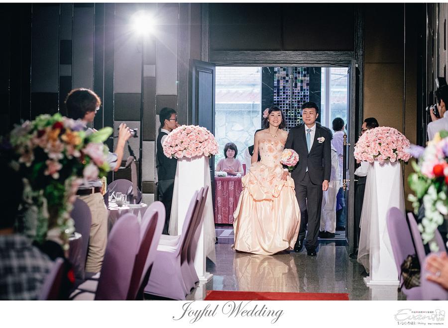 Mason & Vivia 婚禮記錄 _00117