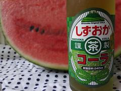 produce(0.0), juice(0.0), watermelon(1.0), fruit(1.0), food(1.0), drink(1.0),