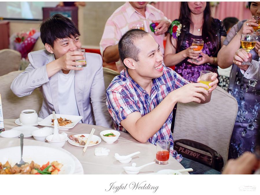 士傑&瑋凌 婚禮記錄_00170