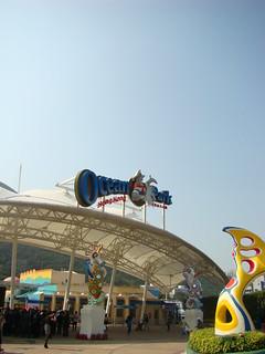 003 Ingang Ocean Park