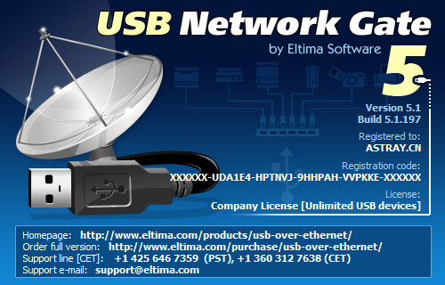 USB Network Gate 5.1.197