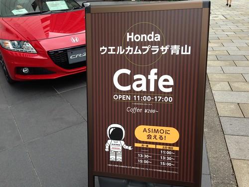 Honda ウェルカムプラザ青山 カフェスペース