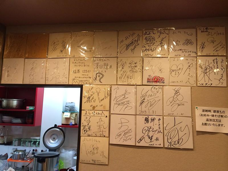 2014-08-15-akashi027