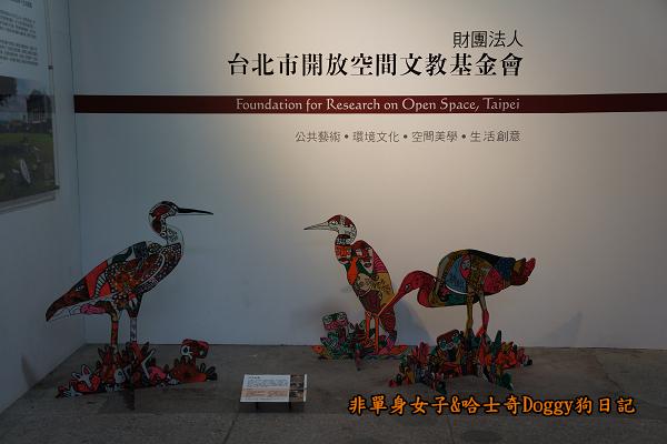 松山文化園區台北文創大樓松山菸廠21