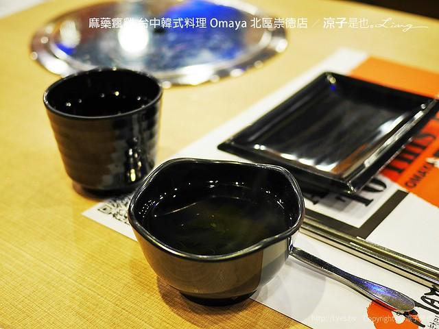 麻藥瘋雞 台中韓式料理 Omaya 北區崇德店 2