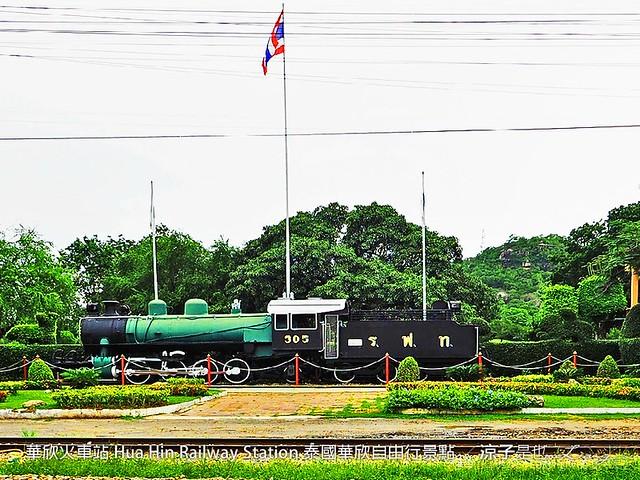華欣火車站 Hua Hin Railway Station 泰國華欣自由行景點 7