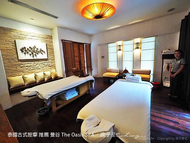 泰國古式按摩 推薦 曼谷 The Oasis SPA 42
