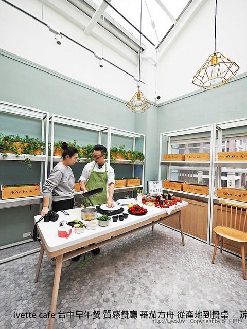 ivette cafe 台中早午餐 質感餐廳 蕃茄方舟 從產地到餐桌 76